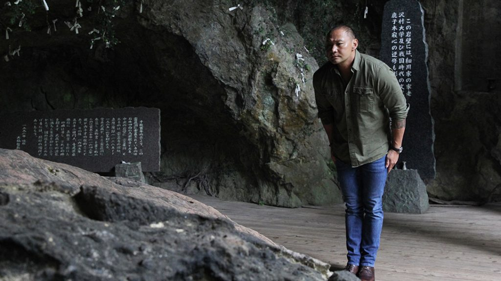 Miyamoto Musashi's Reigando Cave, where Japan's greatest swordsman penned his masterpiece, The Book of Five Rings, in 1645.
