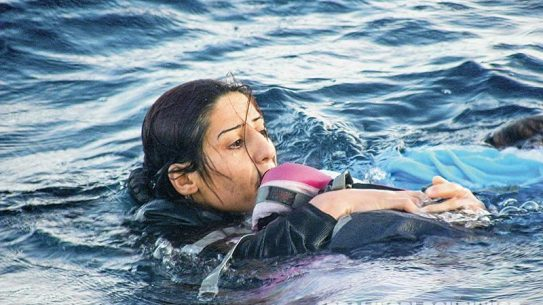 capsized Sedge Summer 2015 life vest