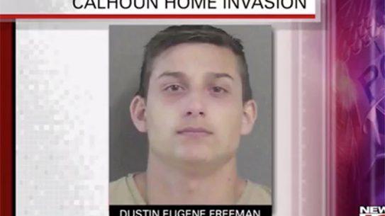 georgia home invasion suspects