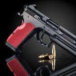 FK Brno 7.5 Field Pistol right profile