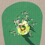 sig p365 pistol target