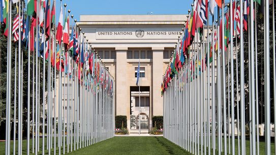 The United Nations headquarters.