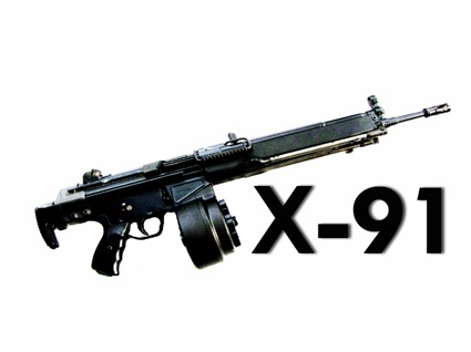 gun-with-drum-modified-x-91