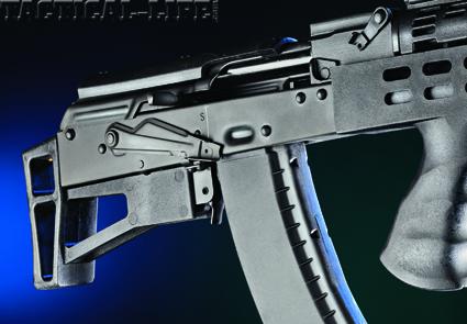 century-arms-ak-74-bullpup-545x39mm-c