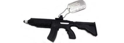 bg_gunfeature5-5