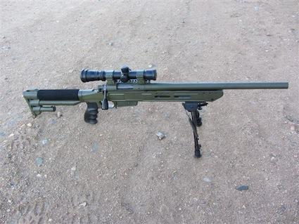 D&L Sports MR-30PG Rifle