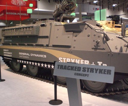 stryker-tr-sg_phatch