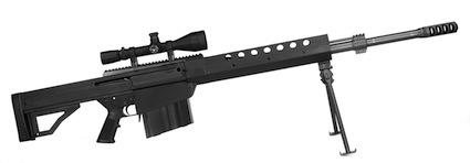 serbu-50-bfg-50a-semi-auto-rifle
