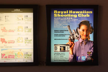 Hawaii's Gun Tourism