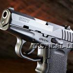 Combat Handguns SCCY-CPX-2