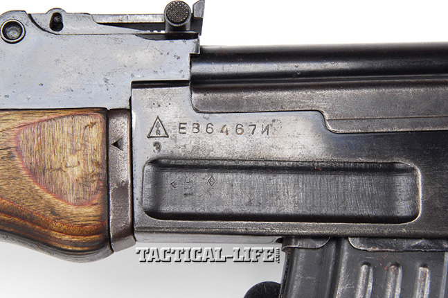 Soviet Weapons Tet Offensive NVA Izmash Serial Number