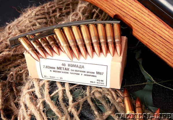 Yugo M59 Ammo