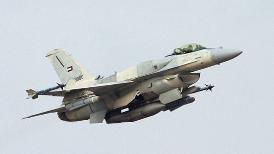 AMMROC Receives UAE Air Contract