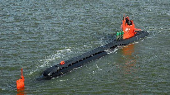 Nuclear Powered NR-1 Submarine On Exhibit