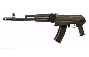 Arsenal SLR-104FR — Stock Folded