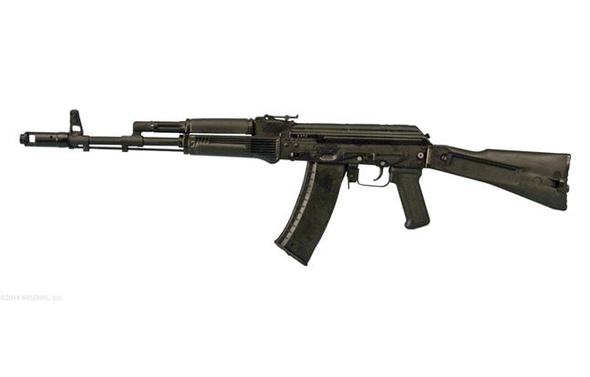Arsenal SLR-104FR
