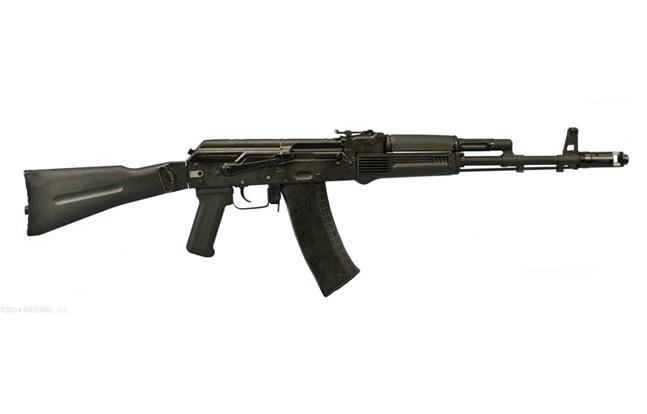 Arsenal SLR-104FR — Stock Extended