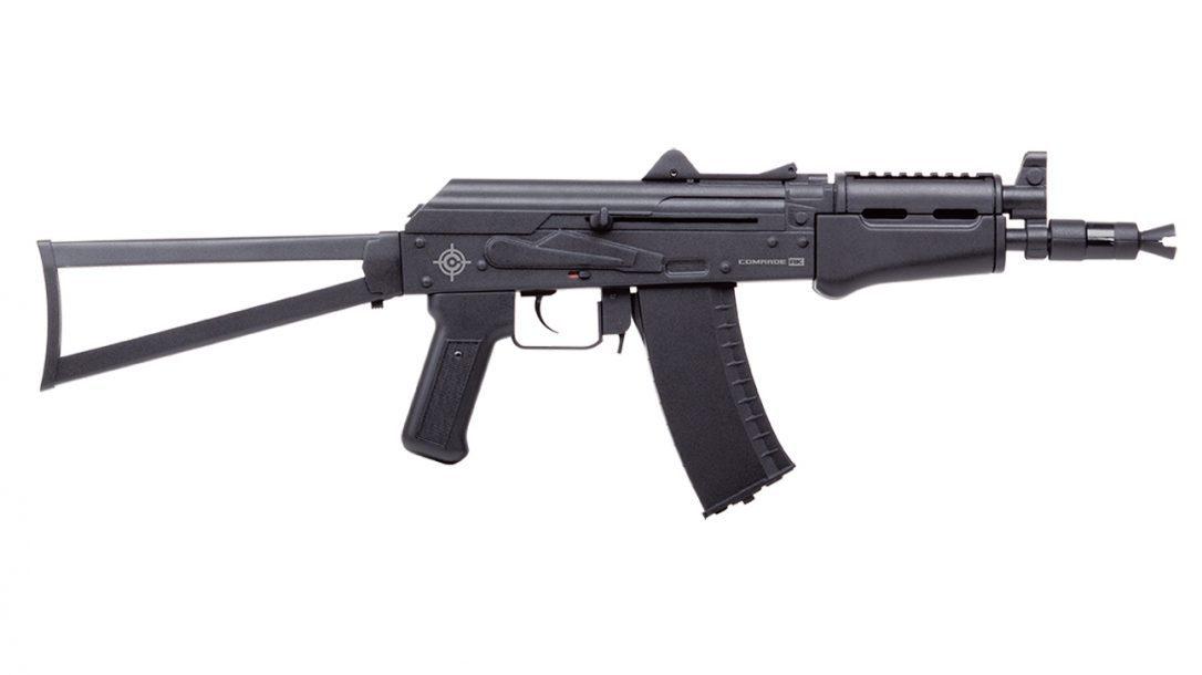 Crosman Comrade AK CO2-Powered Air Rifle