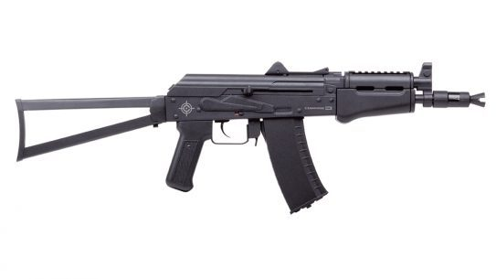 Crosman Comrade AK CO2-Powered Air Rifle