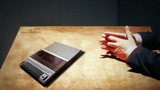 New York State Grants Bring Upgrades in Interrogation Technology