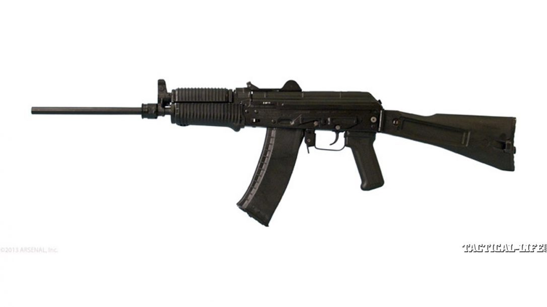 8 New AK Rifles For 2014 | Arsenal SLR-104UR Left Side