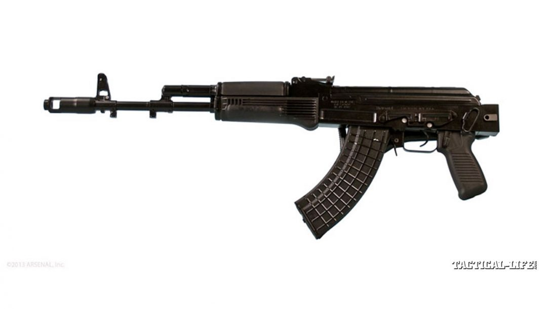 8 New AK Rifles For 2014 | Arsenal SAM7SF - Stock Folded