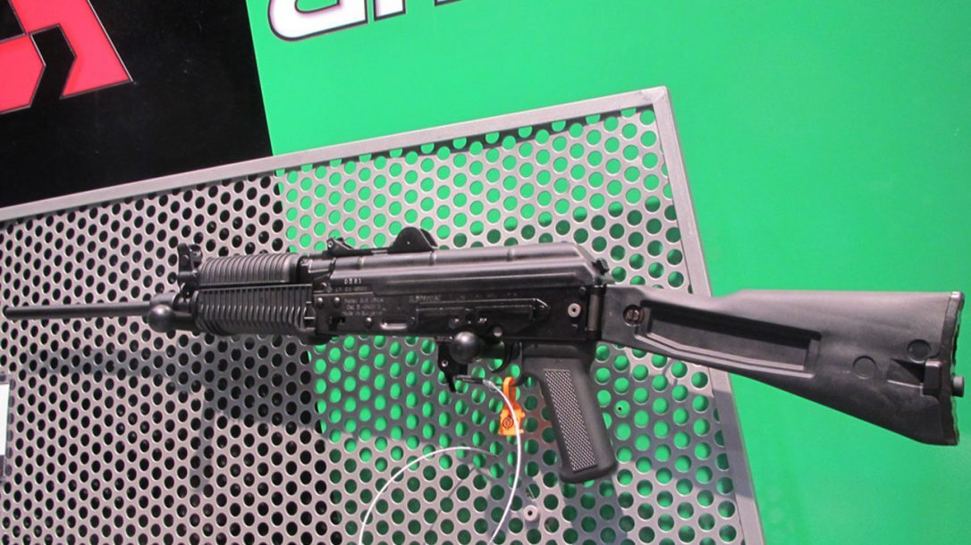 8 New AK Rifles For 2014 | Arsenal SLR-104UR