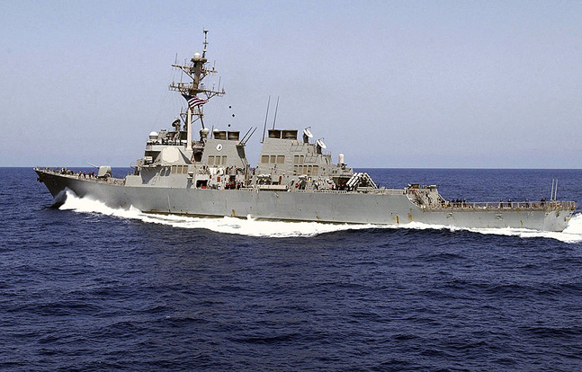 The USS Donald Cook, an Arleigh Burke-class guided missile destroyer, arrived in Spain on Tuesday as part of Europe's missile defense shield.