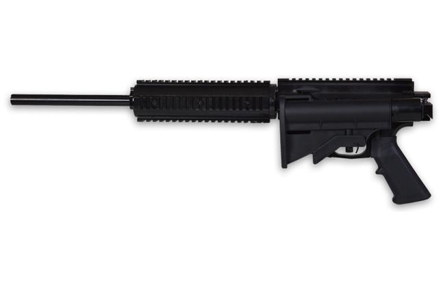 JARD J16 AR-15 Upper