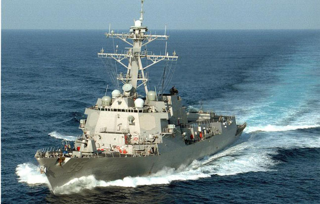 USS James E. Williams (DDG-95)