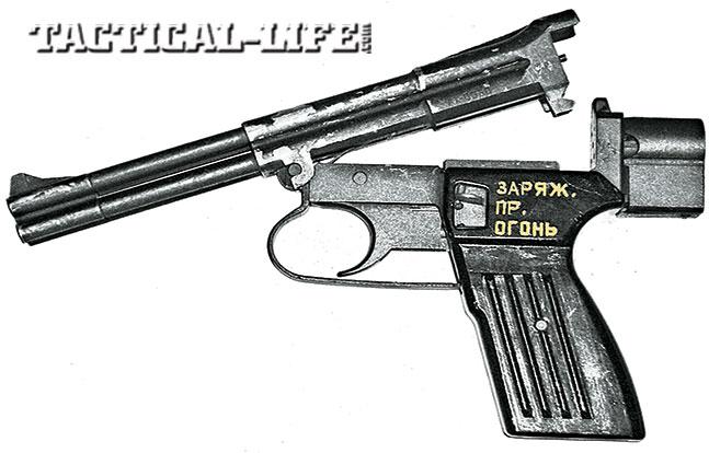 SPP-1M