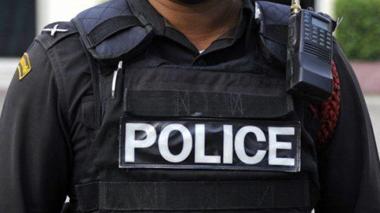 Illinois Police Bulletproof vest