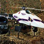 Sheriff UAV solo