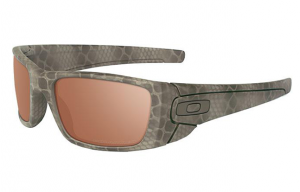 Oakley Standard Issue Fuel Cell Ultrablend
