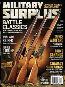 Military Surplus 2015