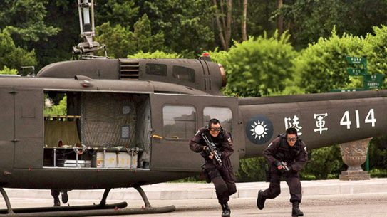 ROC Military Taiwan SWMP Oct helicopter