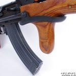 Romanian md. 65 AK 2015 mag