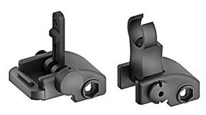 Black Guns 2016 Blackhawk Folding Sights