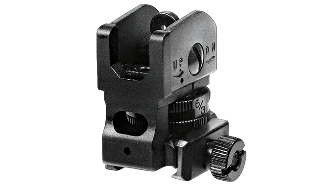 Black Guns 2016 UTG Mil-Spec Sub-Compact Rear Sight