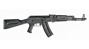 Military Surplus 2016 Rimfires American Tactical GSG AK-47