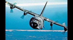 AC-130 gunships were vital to Operation Viking Hammer.