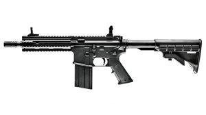 Umarex Steel Force Airgun solo