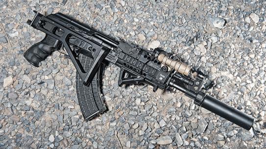 Suppressing an AK lead