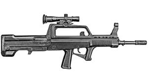 Chinese Assault Rifles Type 95