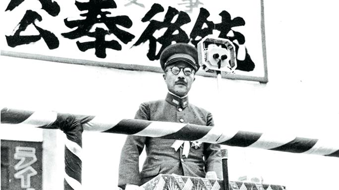 Hideki Tojo reup Axis Leaders