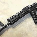 AK Rails 2016 Manticore Arms Extended Alfa Rail