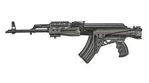 AK 2016 ATI AK-47 TactLite Elite Package