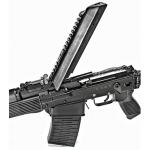 K-VAR VEPR-12 Semi-Auto Shotgun cover