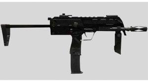 call of duty guns MP7