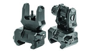 command arms backup sights
